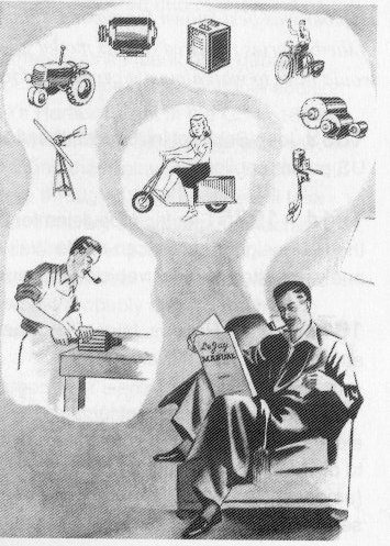 Electric Gobike